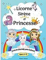 Livre de coloriage licorne, sirène et princesse pour les enfants de 8 à 12 ans: Pages à colorier pour les enfants de 8 à 12 ans avec des sirènes, des princesses, des fées, des licornes et bien d'autres choses encore.