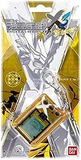 デジタルモンスターX Ver.3 イエロー