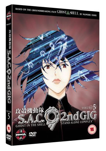 Ghost In The Shell - Stand Alone Complex - 2nd Gig - Vol. 5