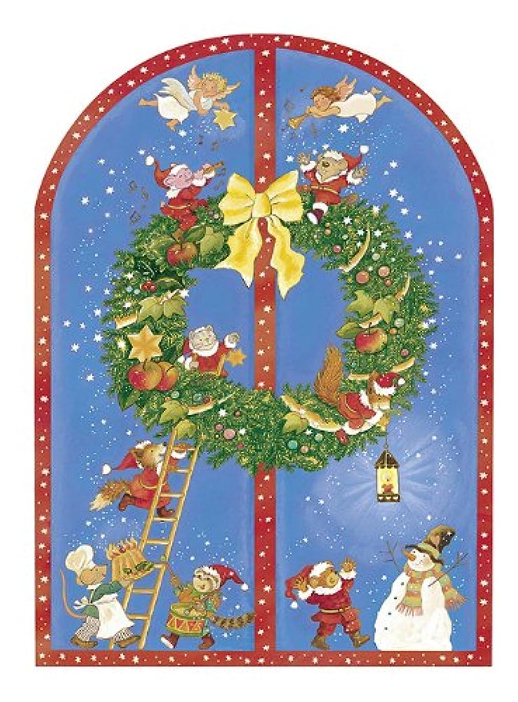 疎外毎週宮殿Weihnachten steht vor der Tuer: Adventskalender
