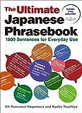 The Ultimate Japanese Phrasebook: 1800 Sentences for Everyday Use - Kit Pancoast Nagamura
