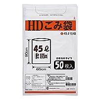 ファーストレイト HDごみ袋(カサカサタイプ) 50枚 FR-5721 45L