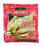 Snack Food | Can be Roasted, Microwaved or Fried. Also Make Masala Papad and Serve as Starter, an Appetizer or a Snack like Appalam Fryums or namkeen Taste: Rajasthan Flavor, Spicy; Use: (Fry or Roast ) Shelf Life: 4 Months; Ingredient Type: Vegetari...