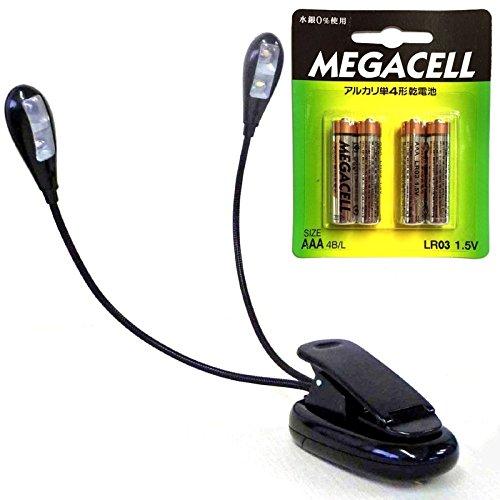 【単4電池4本付】ITOMASA/イトマサ エスカルゴ LED クリップライト 譜面台やピアノに取付可能