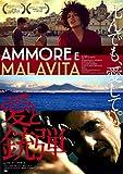 愛と銃弾[DVD]