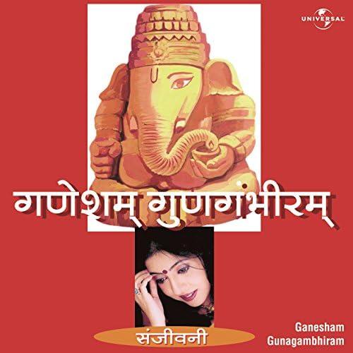 Sanjivani Bhelande