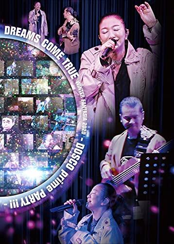 【Amazon.co.jp限定】DREAMS COME TRUE / WINTER FANTASIA 2020 - DOSCO prime PARTY !!! - (未公開映像 デジタル視聴コード付) [Blu-ray]