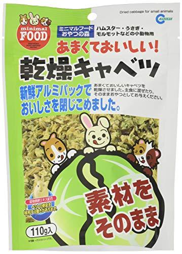 マルカン 乾燥キャベツ 小動物用 ML-01