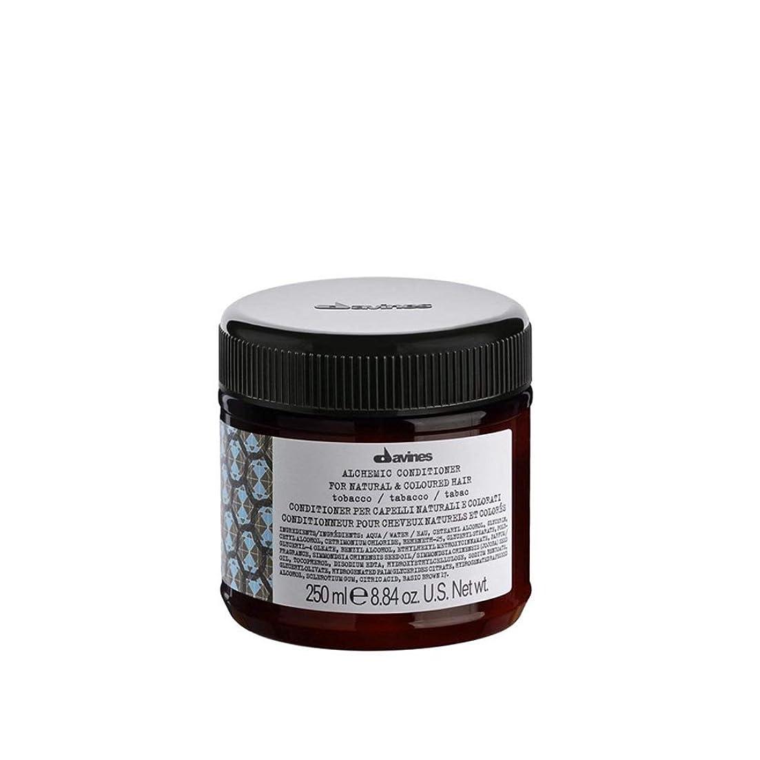 人間新聞怠けたダヴィネス Alchemic Conditioner - # Tobacco (For Natural & Coloured Hair) 250ml/8.84oz並行輸入品