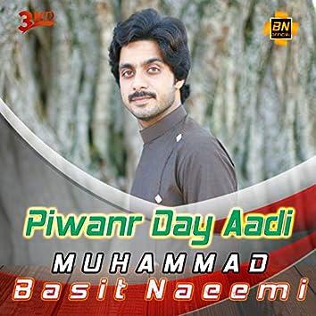 Piwanr Day Aadi - Single