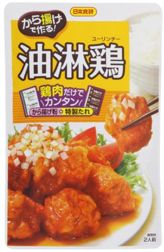 日本食研 から揚げで作る 油淋鶏 100g×4袋
