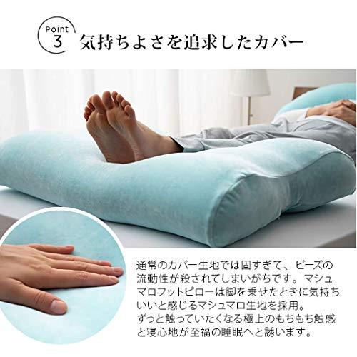 エムール足枕足まくらグレー日本製フットピローフットレスト足用クッション足置きビーズ枕リラックス至福の睡眠