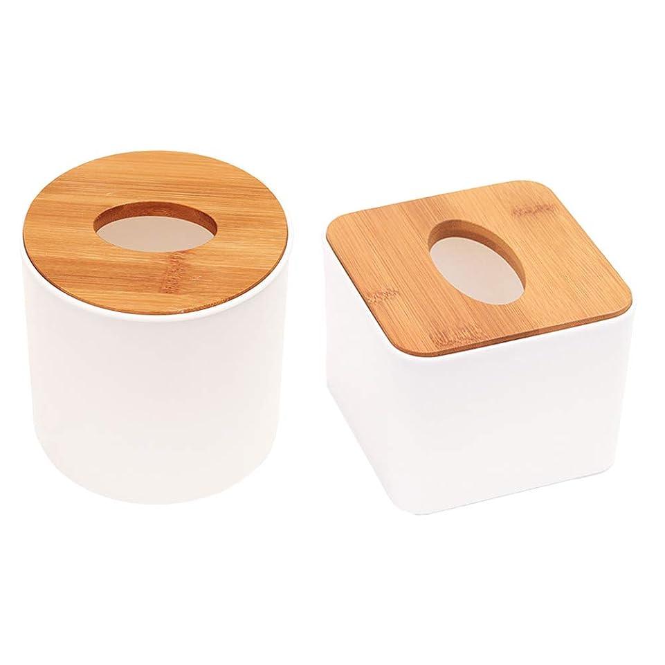 絵セイはさておきアンケートTOPBATHY 2ピースティッシュボックスカバーラウンドスクエア形状木製ティッシュペーパーカバーホルダー用浴室寝室デスクテーブル車