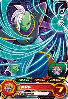 スーパードラゴンボールヒーローズ/PUMS3-26 ザマス