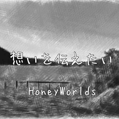 HoneyWorlds