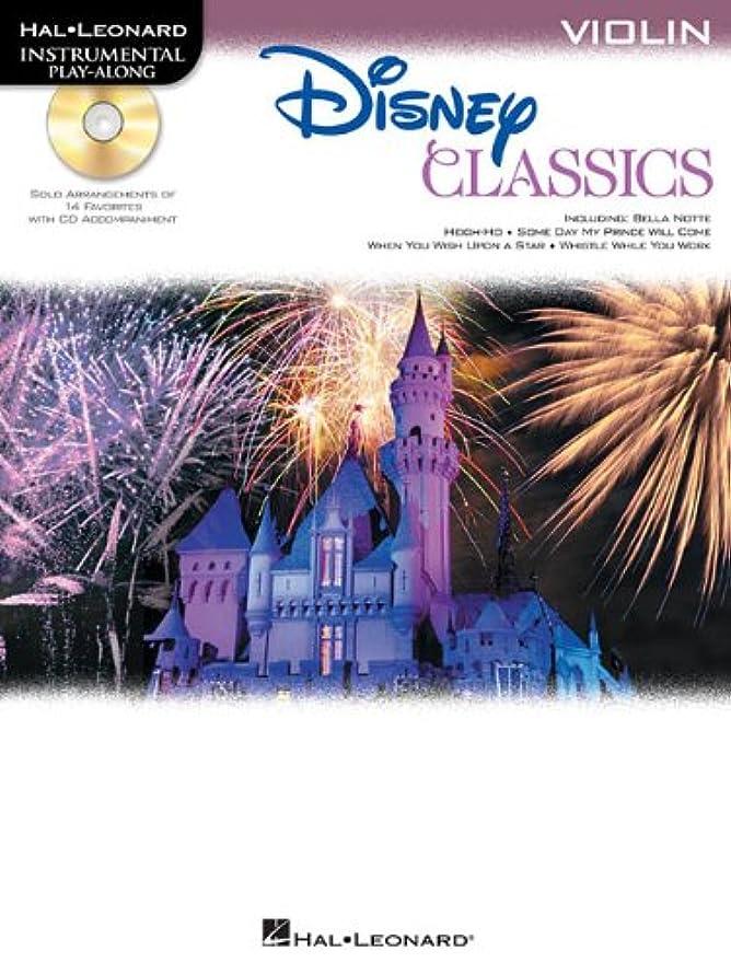 Disney Classics: for Violin Instrumental Play-Along Pack (Hal Leonard Instrumental Play-Along)