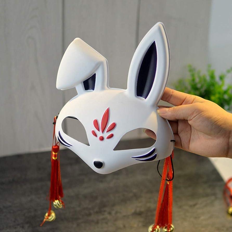 最初は行き当たりばったり証言Esolom うさぎマスク 半顔 ロールプレイングマスク ハロウィーン仮装衣装 PVCストリートダンスマスク 手描きのマスク 仮面舞踏会マスク