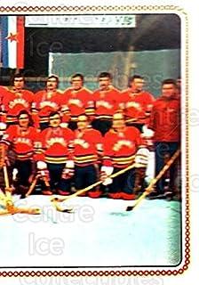 (CI) Team Romania, Team Photo Hockey Card 1979 Panini Stickers 311 Team Romania, Team Photo