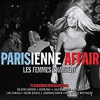 パリジェンヌの恋 (Les Femmes Chantent)