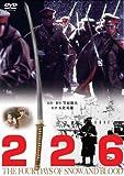 226[DVD]