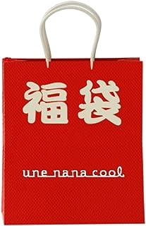 [ウンナナクール] 福袋 2021年福袋 レディース