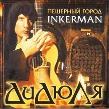 Peschernij gorod Inkerman (Пещерный город Инкерман)