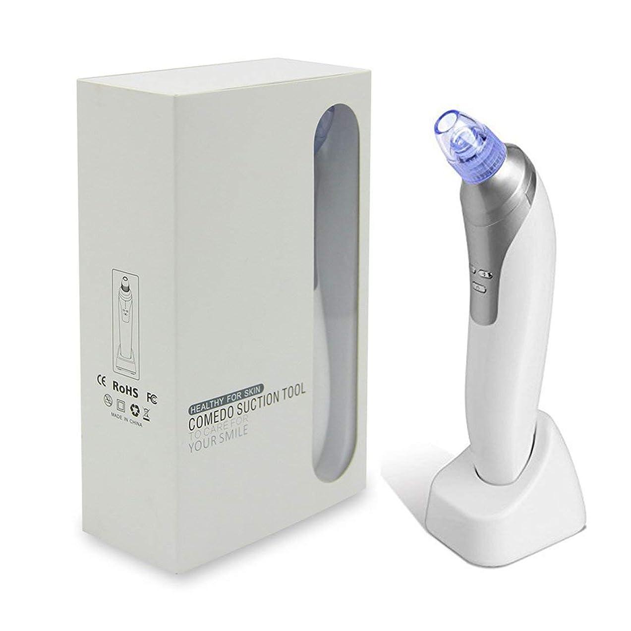充電式バキュームブラックヘッドリムーバーフェイシャルバキュームポアクリーナー鼻にきびフェイシャルスキンケアデバイス(ホワイト) (Rustle666)