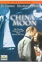 China Moon [DVD]