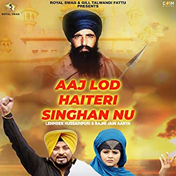 Aaj Lod Hai Teri Singhan Nu