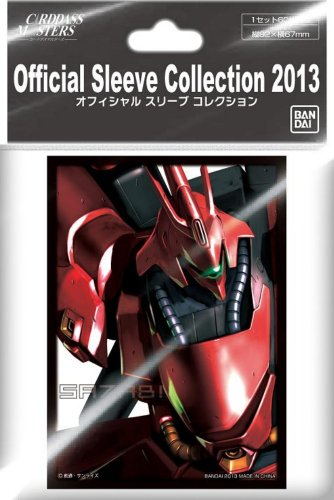 5th Carddass Masters Official Sleeve Collection 2013 (japan import)
