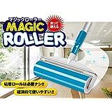洗って何度でも使える マジックローラー 3点セット 洗って使えるクリーナー 粘着ローラー