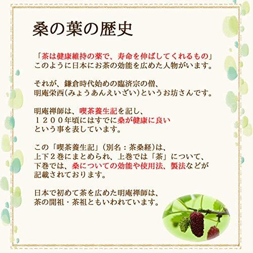国産桑の葉茶(2g×60ティーパック)