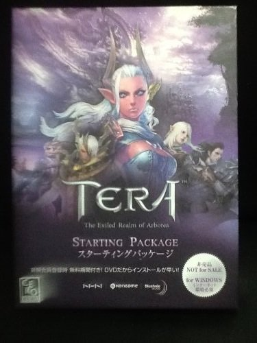 ゲームオン『TERA スターティングパッケージ』