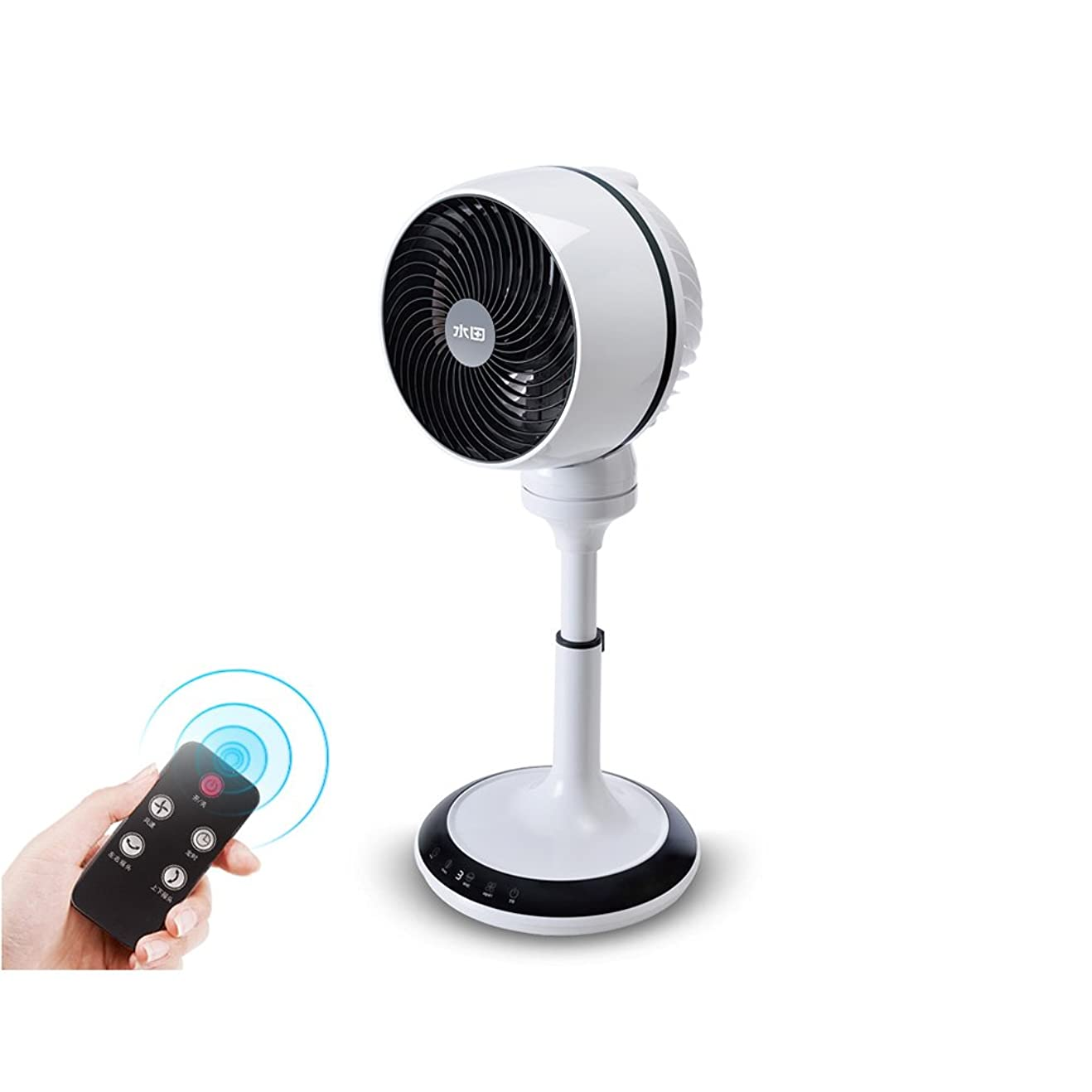サイレンシステムクリップXINGZHE ファンホーム霧化空気循環ファン電動ファン床ファン空気対流デスクトップホーム揺れヘッドリモートコントロールタイミング-28.6 * 28.6 * 69センチ 家庭用器具