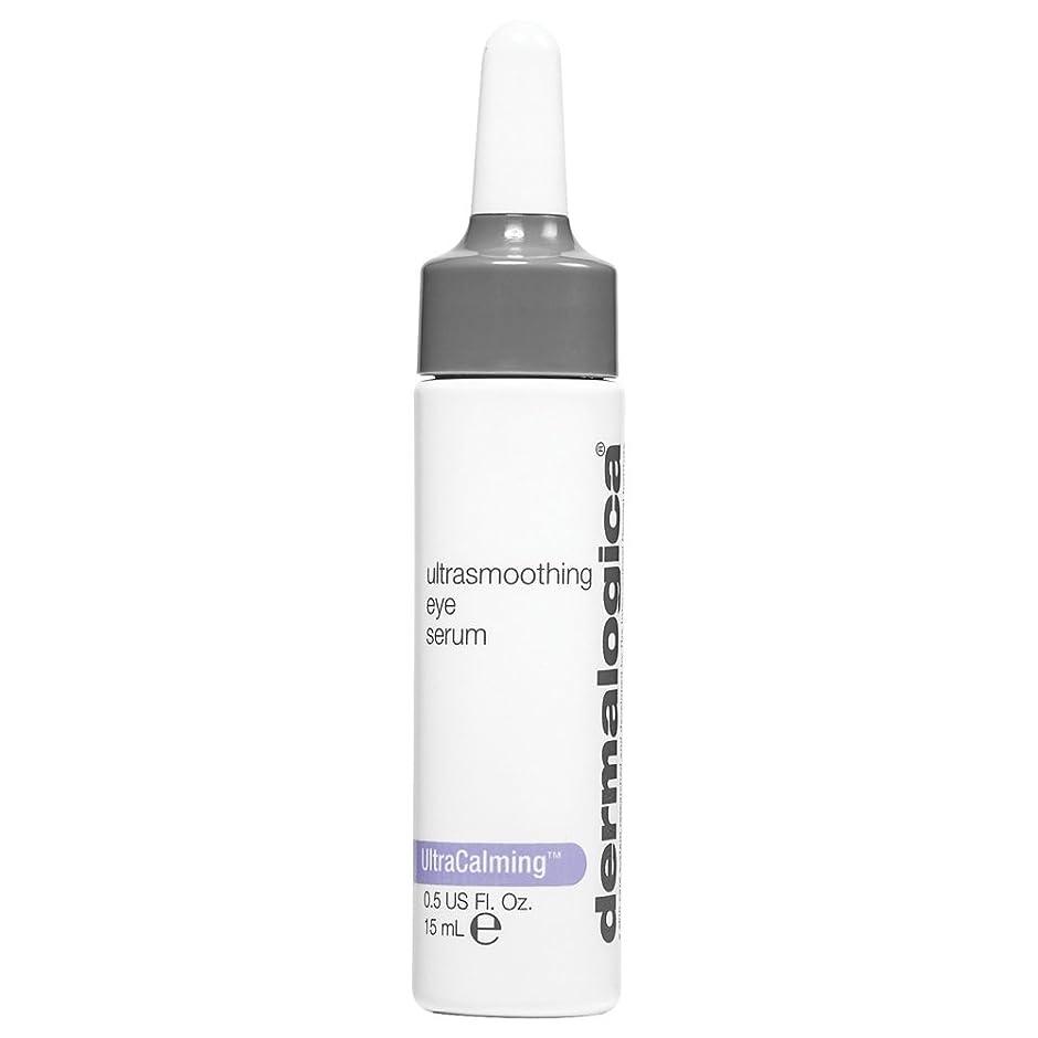 蚊余分な大統領ダーマロジカUltracalming?Ultrasmoothing目の血清15ミリリットル (Dermalogica) (x6) - Dermalogica UltraCalming? UltraSmoothing Eye Serum 15ml (Pack of 6) [並行輸入品]