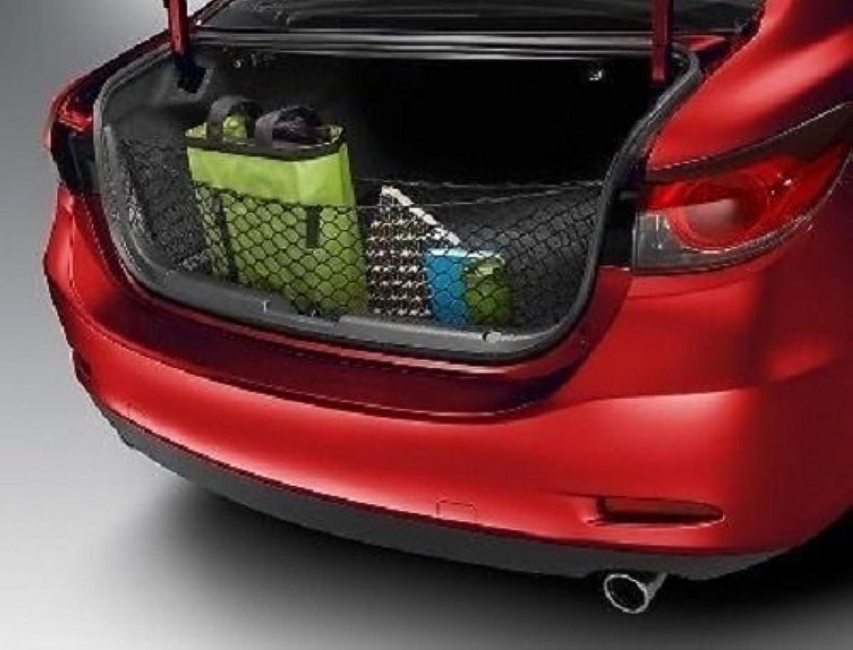 Envelope Style Trunk Cargo Net for Mazda 3 Mazda3 4-Door 2014 2015 2016 2017 2018 2019 BRAND NEW