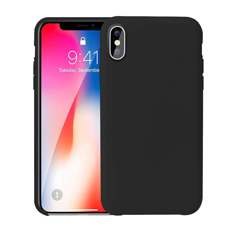 セレナ必要ない送るiPhone X ケース iPhone XS ケース tpu シリコン 超薄型 全面保護 耐衝撃 指紋防止 すり傷防止 超耐久 スマホケース 防塵 滑り止め アイフォンX ケース アイフォンXS ケース ワイヤレス充電対応 携帯カバー 黒