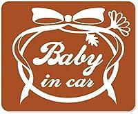 imoninn BABY in car ステッカー 【マグネットタイプ】 No.29 お花リボン (茶色)