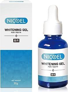 NICOEL 歯磨き粉 ホワイトニング 薬用 ジェル 歯周病 黄ばみ 口臭ケア 医薬部外品 30g