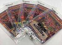 遊戯王 オシリスの天空竜 プリズマティックシークレットレア 5枚セット PGB1 プリズマティックゴッドボックス