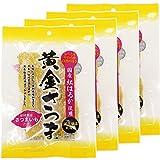 黄金さつま 国産 無添加 こだわり 干し芋 紅はるか使用 北海道生産 (100g×4袋セット) 北国からの贈り物
