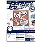 Nail it!! ネイルイット ストリングアートキット No.002 Coffee NKIT002