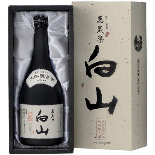 小堀酒造店『萬歳楽 白山 大吟醸古酒』