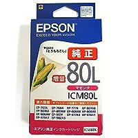 エプソン エプソン純正インクカートリッジ ICM80L ICM80L/62759724