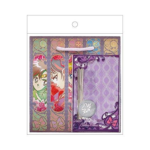 Bandai Sailor Moon–Sailor Moon Geschenkidee, Schreib, Schule, Büro, Mehrfarbig, 45164