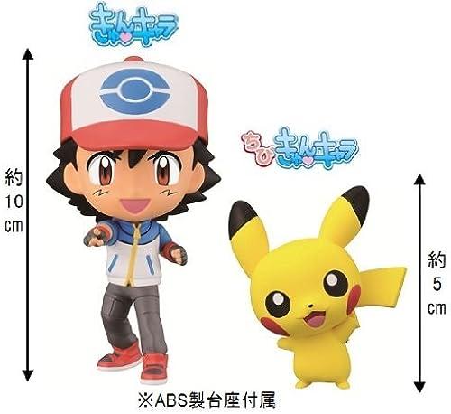 precios ultra bajos Characters Pokemon last one award award award N lottery matter most (japan import)  Hay más marcas de productos de alta calidad.