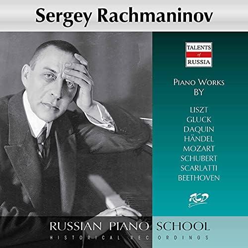 Sergei Rachmaninoff & Fritz Kreisler