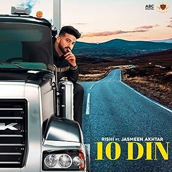 10 Din