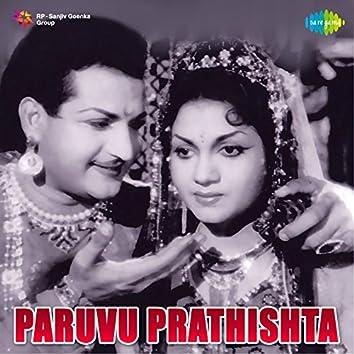 Paruvu Prathishta (Original Motion Picture Soundtrack)