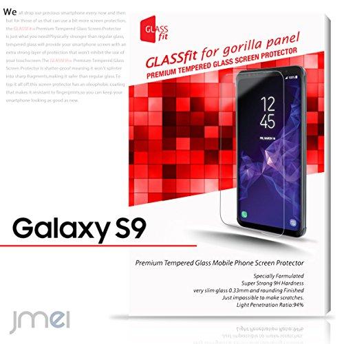 Galaxy S9 SC-02K SCV38 ガラスフィルム 液晶保護 強化 保護 フィルム サムスン simフリー ギャラクシー s9 スマートフォン カバー 保護 ガラス シート